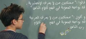 B. Arab