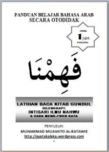 COVER BACA KITAB