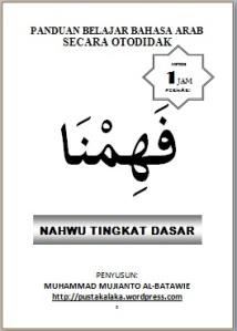 COVER NAHWU DASAR