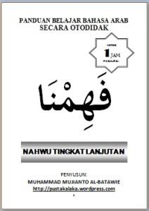 COVER NAHWU LANJUTAN