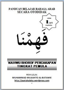 COVER NAHWU SHOROF PEMULA