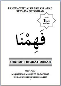 COVER SHOROF DASAR