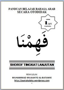COVER SHOROF LANJUTAN