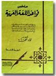 MULAKHASH
