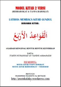 COVER MODUL 2 VERSI