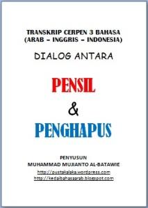 PENSIL & PENGHAPUS