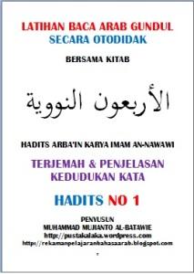 HADITS 1