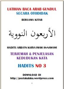 HADITS 3