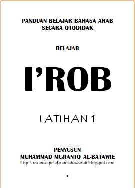 I'ROB 1