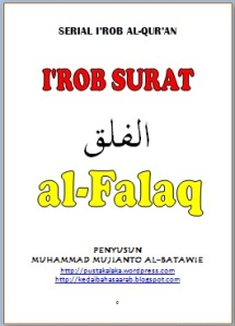 I'ROB AL-FALAQ