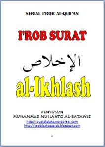 I'ROB AL-IKHLASH