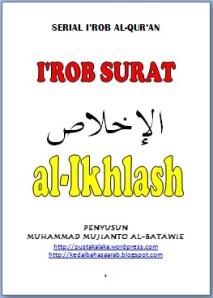 I'ROB AL-IKHLASH