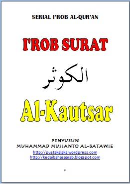 I'ROB AL-KAUTSAR