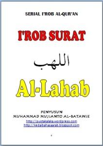 I'ROB AL-LAHAB