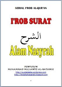 I'ROB ALAM NASYROH