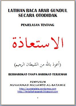 ISTIADZAH