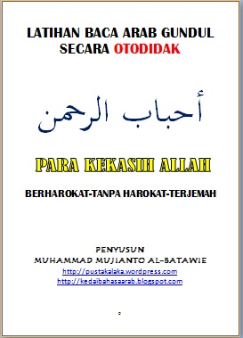 KEKASIH ALLAH