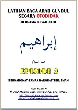 KISAH IBRAHIM 3