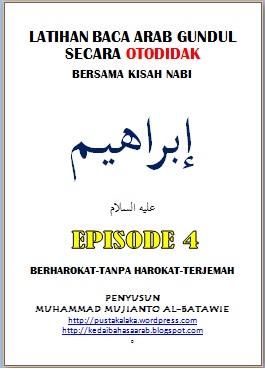 KISAH IBRAHIM 4