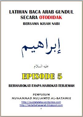 KISAH IBRAHIM 5