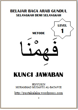 METODE IQRO LEVEL 1 KUNCI