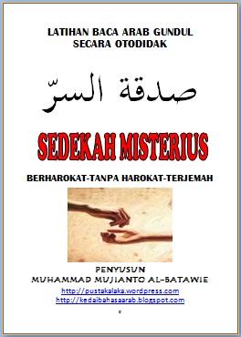 SEDEKAH MISTERIUS