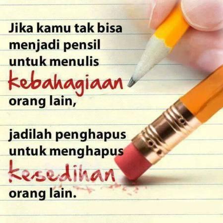 pensil dan penghapus