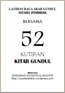 52 KUTIPAN KITAB