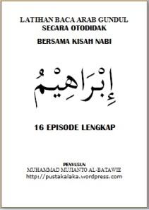 KISAH IBRAHIM
