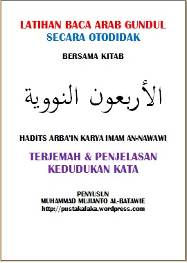 COVER HADITS ARBA'IN