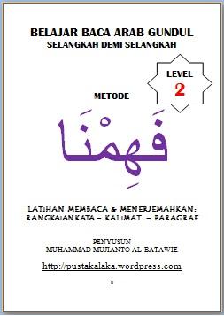 METODE FAHIMNA 2 SOAL